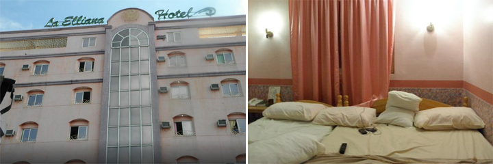 La Elliana Hotel